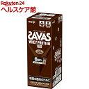 ザバス ホエイプロテイン 100 リッチショコラ味 トライアルタイプ(10.5g*6袋入)【sav03】【ザバス(SAVAS)】