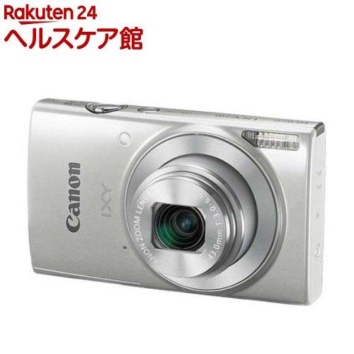 キヤノンデジタルカメラIXY210(SL)シルバー