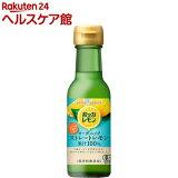 ポッカレモン オーガニック ストレートレモン果汁(120ml)【ポッカサッポロ】