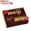ミルクチョコレート ボックス(26枚入*6コセット)【明治チ