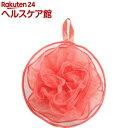 ニコット めちゃ泡 食器クリーナー レッド K57705(1個)【ニコット】