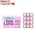 【第2類医薬品】バファリン ルナJ(12錠)【バファリン】...
