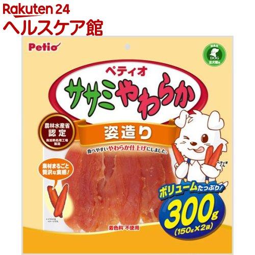 ペティオ ササミやわらか 姿造り(300g)【ペティオ(Petio)】