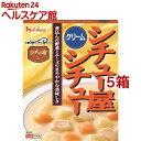 オーサワ キッズシリーズ こどものコーンクリームシチュー(100g×2袋)