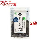オーサワの有機黒ごま塩(40g)【オーサワジャパン】