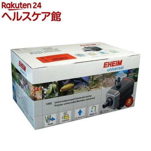 エーハイム 水陸両用ポンプ 1262 60Hz(1コ入)【エーハイム】