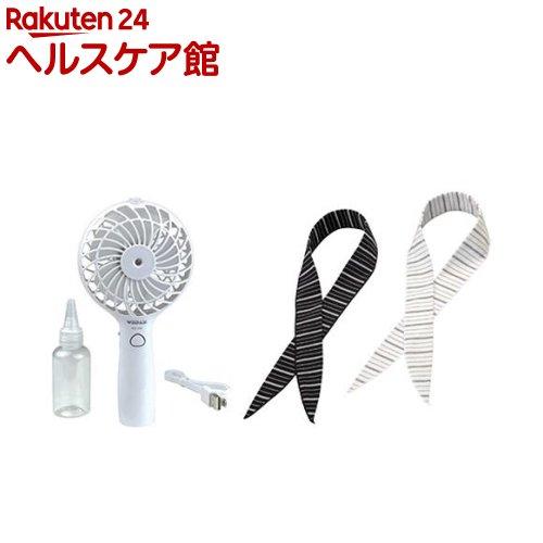 ヴィクトリー 冷感スカーフ COOL BORDER 2色組 + USB充電式ミスト扇風機 GTO90856(1セット)画像