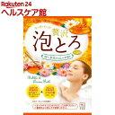 お湯物語 贅沢泡とろ 入浴料 ロータスハニーの香り(30g)【お湯物語】