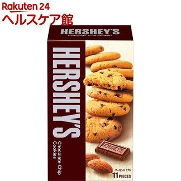 ハーシーズ チョコチップクッキー(11枚入)【more30】【ハーシーズ(HERSHEY'S)】