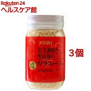 (代金引換不可)紅葱頭 油葱酥 500g×20袋(油ねぎ、赤ねぎ、赤ネギ)台湾産フライドエシャロット