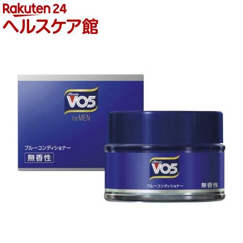 VO5forMENブルーコンディショナー無香性