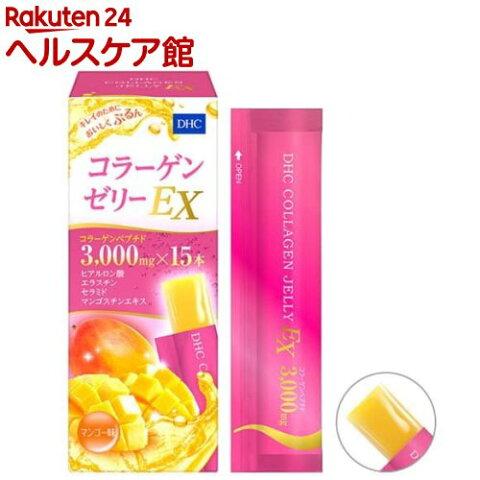 DHC コラーゲンゼリーEX マンゴー味(15g*15包)【DHC サプリメント】