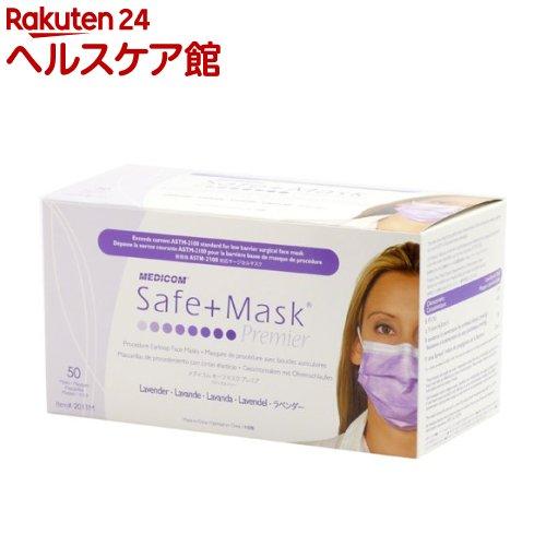 衛生マスク・フェイスシールド, 大人用  2011M(50)