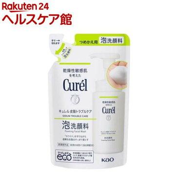 キュレル 皮脂トラブルケア 泡洗顔料 つめかえ用(130ml)【slide_7】【キュレル】