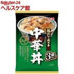 どんぶり党 中華丼(3コ入)