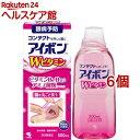 【第3類医薬品】アイボン ダブルビタミン(500mL*6コセ...