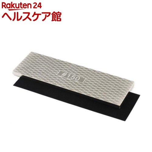SK11両面ダイヤモンド砥石両面タイプ粒度150/600(1コ入) SK11