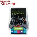 12ボタンUSBゲームパッド Xinput対応 振動・連射機能付 ブラック JC-U3613MBK(1個)【エレコム(ELECOM)】