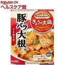 クックドゥ きょうの大皿(合わせ調味料) 豚バラ大根用(3〜4人前)【クックドゥ(Cook Do)】