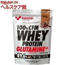 100%CFMホエイプロテイン グルタミンプラス チョコレート風味 700g