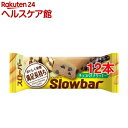 ブルボン スローバー チョコバナナークッキー(41g*12コセット) その1