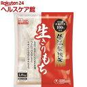 アイリスオーヤマ 低温製法米の生きりもち 個包装(1.8kg...