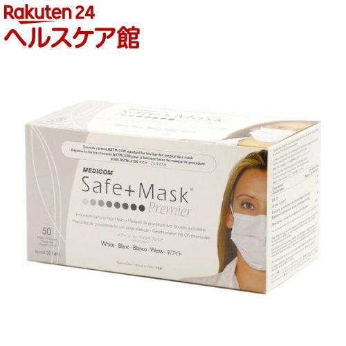 衛生マスク・フェイスシールド, 大人用  2014M(50)