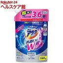 アタックNeo 抗菌EX Wパワー つめかえ(1300g)【...