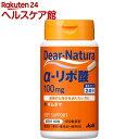 ディアナチュラ α-リポ酸(60粒入)【Dear-Natura(...