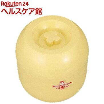 温泉たまご器 たま5ちゃん(1台)【アーネスト】