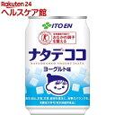 伊藤園 ナタデココ ヨーグルト味 缶(280g*24本入)