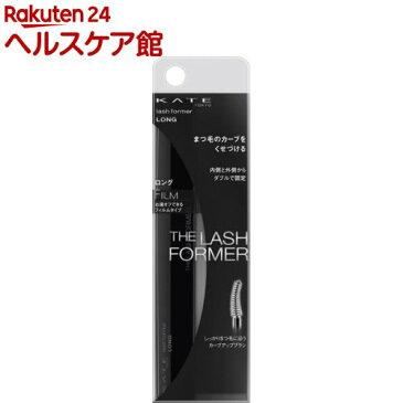 ケイト ラッシュフォーマー ロング BK-1(8.6g)【KATE(ケイト)】【送料無料】