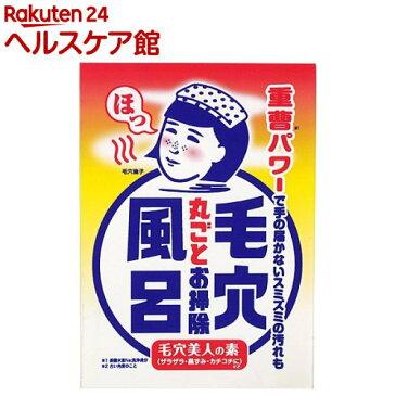 毛穴撫子 重曹つるつる風呂(30g)【毛穴撫子】
