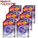 トップ スーパーナノックス ニオイ専用 洗濯洗剤 液体 つめかえ用 超特大(1230g*6袋セット)【スーパーナノックス(NANOX)】