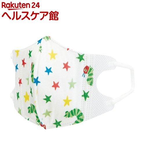 ベビー立体マスク はらぺこあおむし(5枚入)
