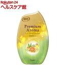 お部屋の消臭力 プレミアムアロマ スイートオレンジ&ベルガモ...