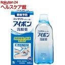 【第3類医薬品】アイボンd(500ml)【アイボン】[花粉対策]