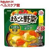 まるごと野菜 じっくり煮込んだポトフ(200g*2袋セット)【まるごと野菜】