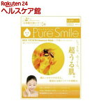 ピュアスマイル エッセンスマスク ハチ毒(1枚入)【ピュアスマイル(Pure Smile)】