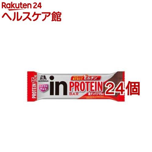 森永製菓inバープロテインベイクドチョコ