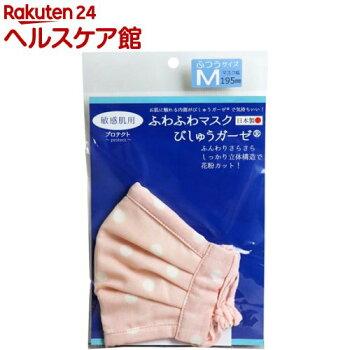 ふわふわマスクびしゅうガーゼ敏感肌用ふつうサイズピンクドット