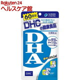 DHC DHA 60日分(240粒)【DHC】