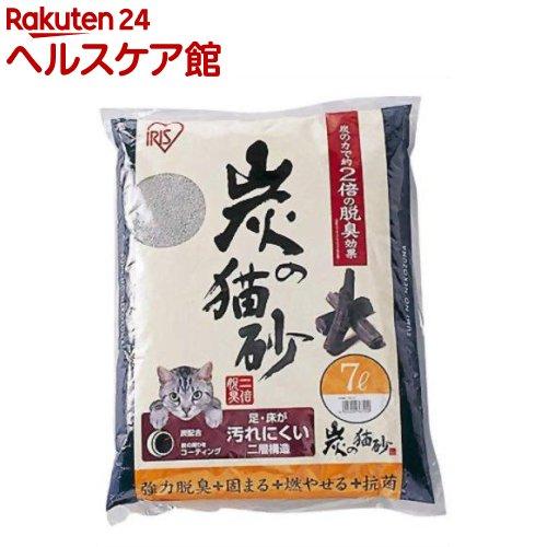アイリスオーヤマ 炭の猫砂 SNS-70(7L)【アイリスオーヤマ】