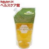 水谷養蜂園 おいしいはちみつ ハンガリー産アカシア蜜(800g)【水谷養蜂園】