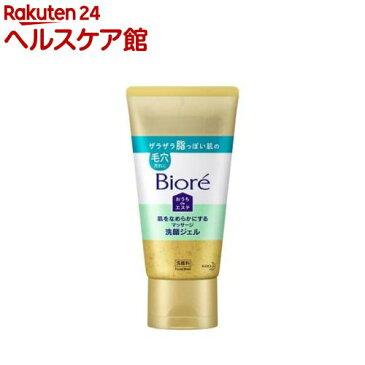 ビオレ おうちdeエステ マッサージ洗顔ジェルなめらか(150g)【ビオレ】