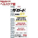 【第3類医薬品】ザ・ガードコーワα3+(350錠)【ザ・ガードコーワ】