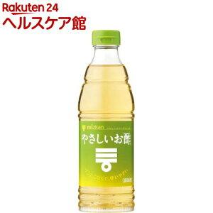 ミツカン やさしいお酢(600ml)【more30】【ミツカン やさしいお酢】