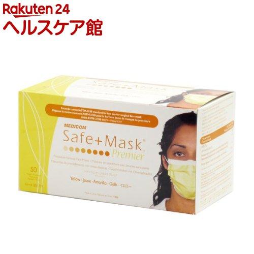 衛生マスク・フェイスシールド, 大人用  2017M(50)
