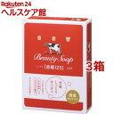 牛乳石鹸 カウブランド 赤箱(125g*2コ入*3コセット)...