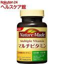 ネイチャーメイド マルチビタミン(50粒入)【ネイチャーメイド(Nature Made)】